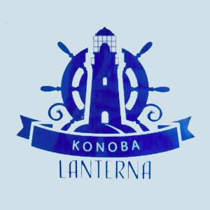 Konoba Lanterna